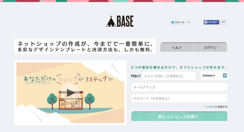 screenshot-thebase.in 2015-09-05 23-33-28a
