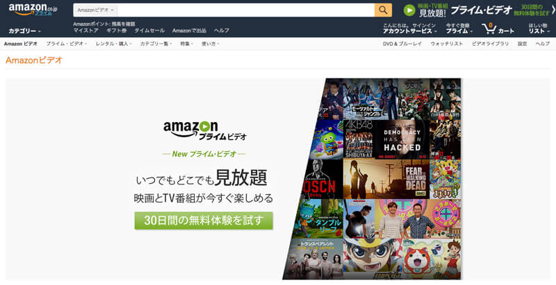 screenshot-www.amazon.co.jp 2015-09-24 23-44-28a