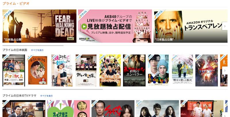 screenshot-www.amazon.co.jp 2015-09-25 00-02-00a
