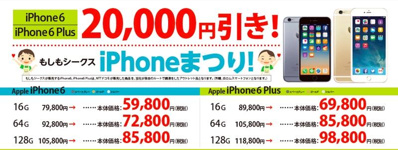 screenshot-mosimosi.co.jp 2015-10-24 11-36-32a