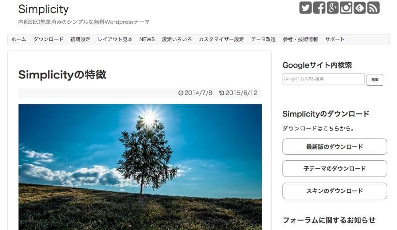 screenshot-wp-simplicity.com 2015-10-28 06-32-10a