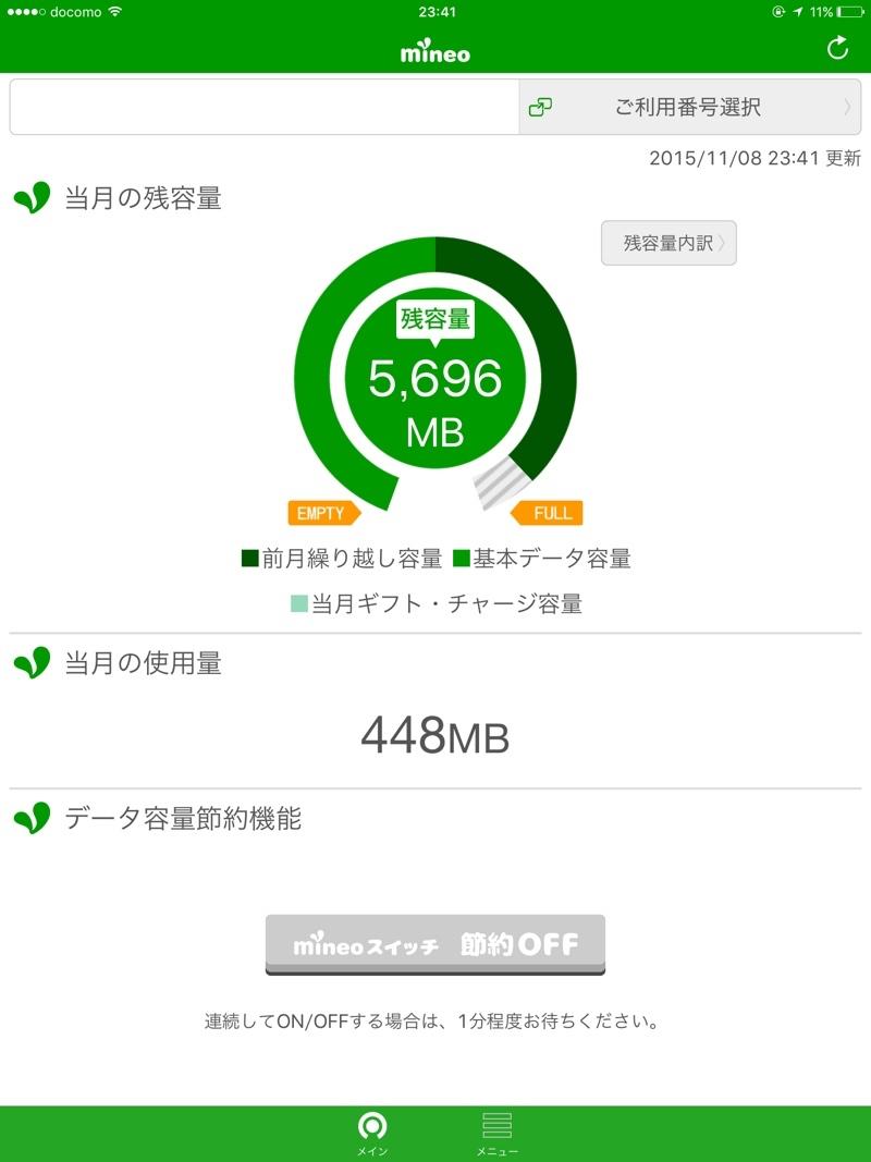 IMG_0043b