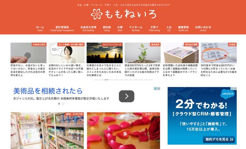 screenshot-momonestyle.com 2015-11-28 21-55-29a