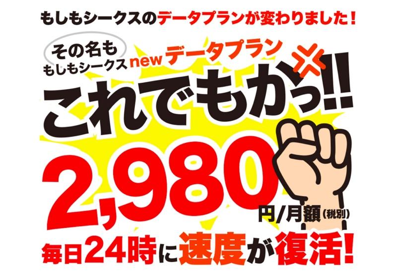 screenshot-mosimosi.co.jp 2015-11-15 03-44-37a