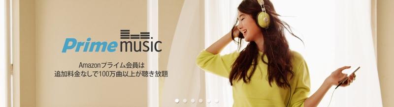 screenshot-www.amazon.co_.jp-2015-11-18-23-43-20a.jpg