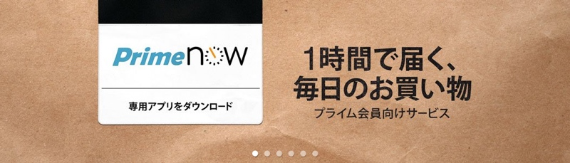 screenshot-www.amazon.co.jp 2015-11-20 06-18-05a