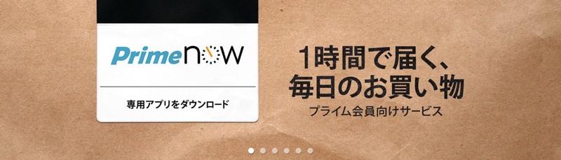screenshot-www.amazon.co.jp 2015-11-20 06-18-05a