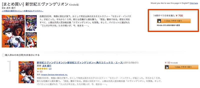 screenshot-www.amazon.co.jp 2015-11-20 23-22-33b