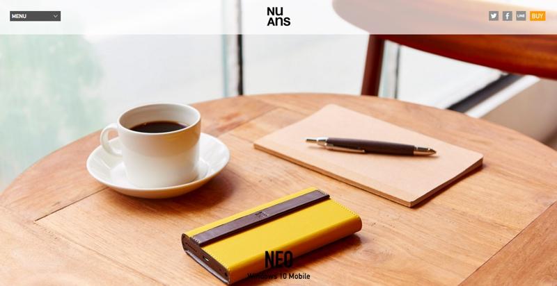 screenshot-neo.nuans.jp 2015-12-12 20-20-52a