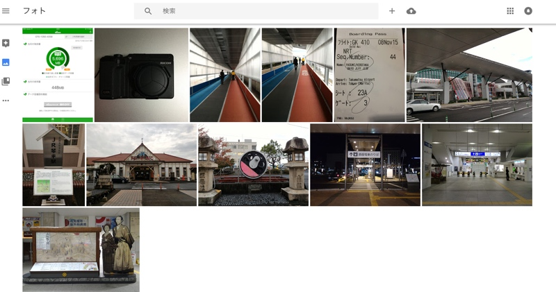 screenshot-photos.google.com 2015-12-06 07-45-03a