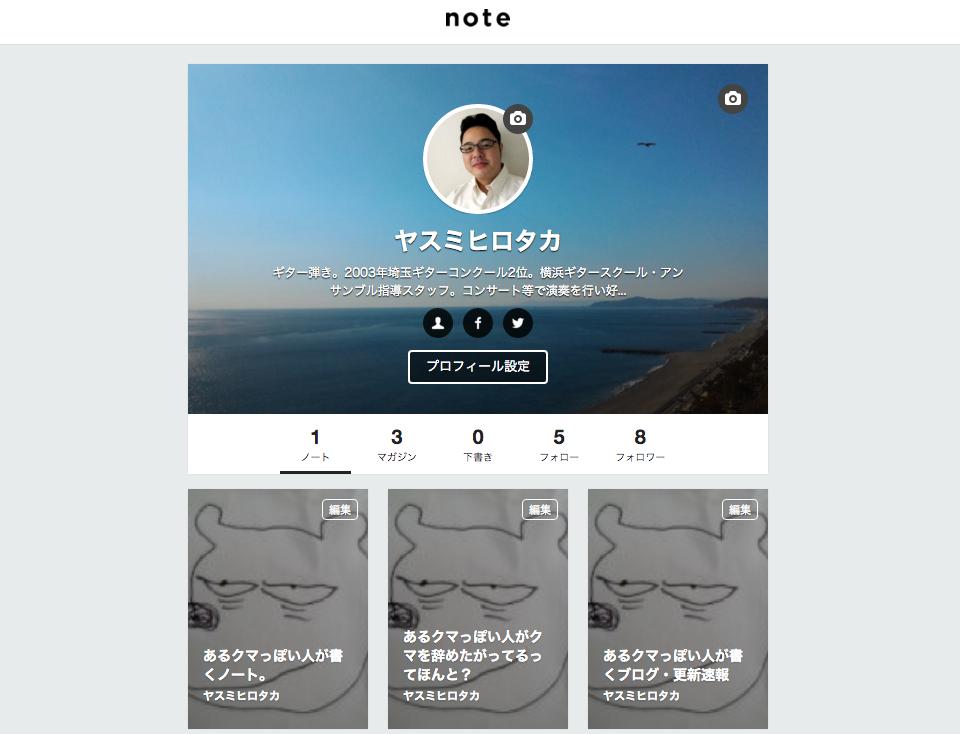 screenshot-note.mu 2016-01-25 18-56-19