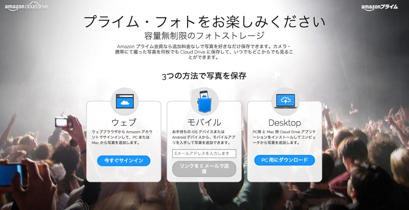 screenshot-www.amazon.co.jp 2016-01-22 07-15-08a