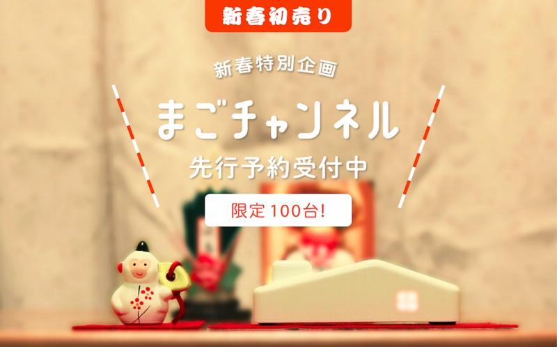 screenshot-www.mago-ch.com 2016-01-10 11-30-51a