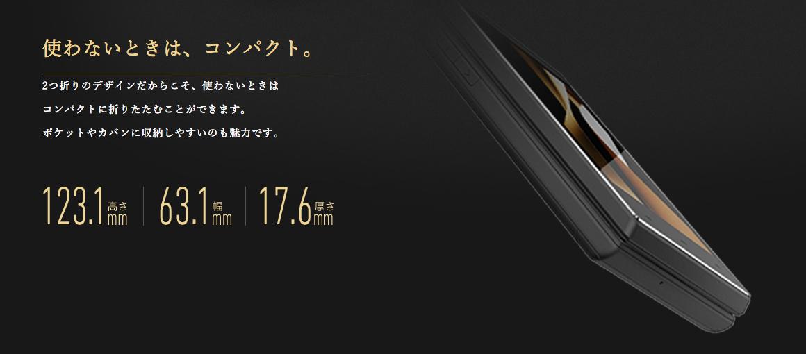 screenshot-www.freetel.jp 2016-03-10 01-47-31 MUSASHI 3