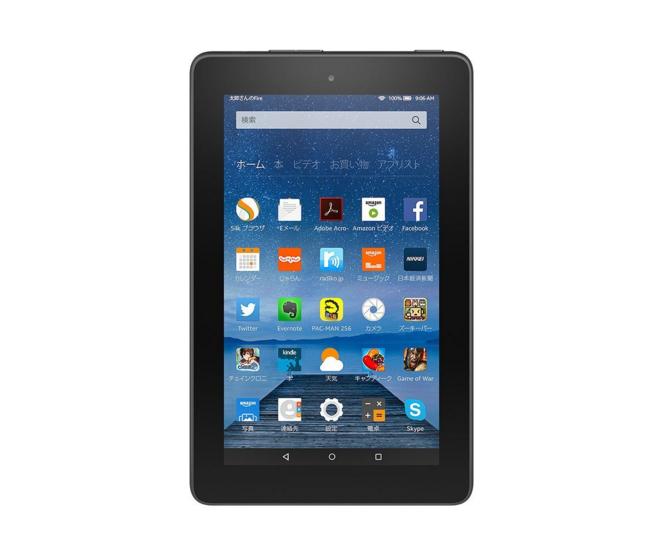 Amazon Fireタブレット 8GB-2