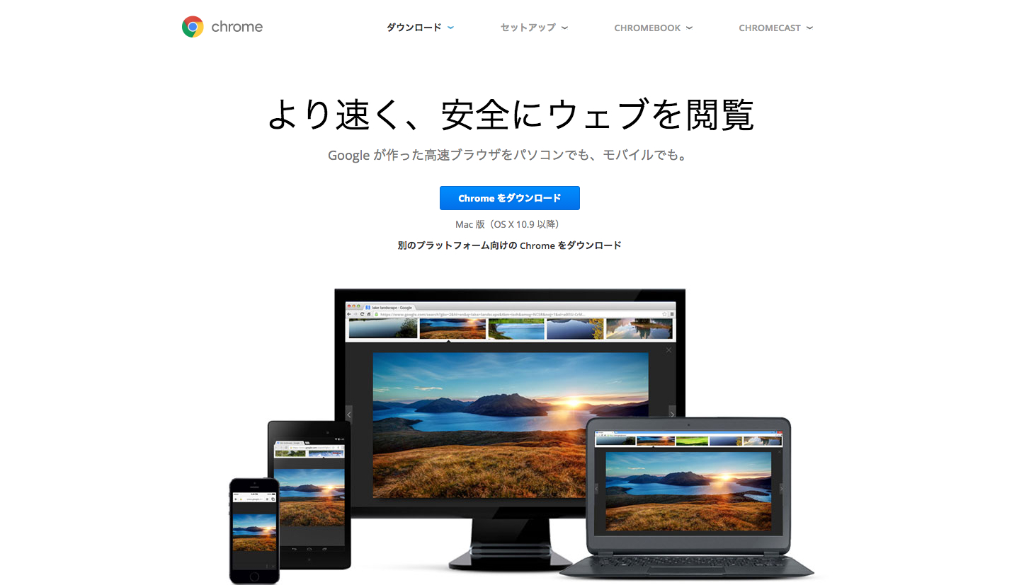 20160523 GoogleChrome