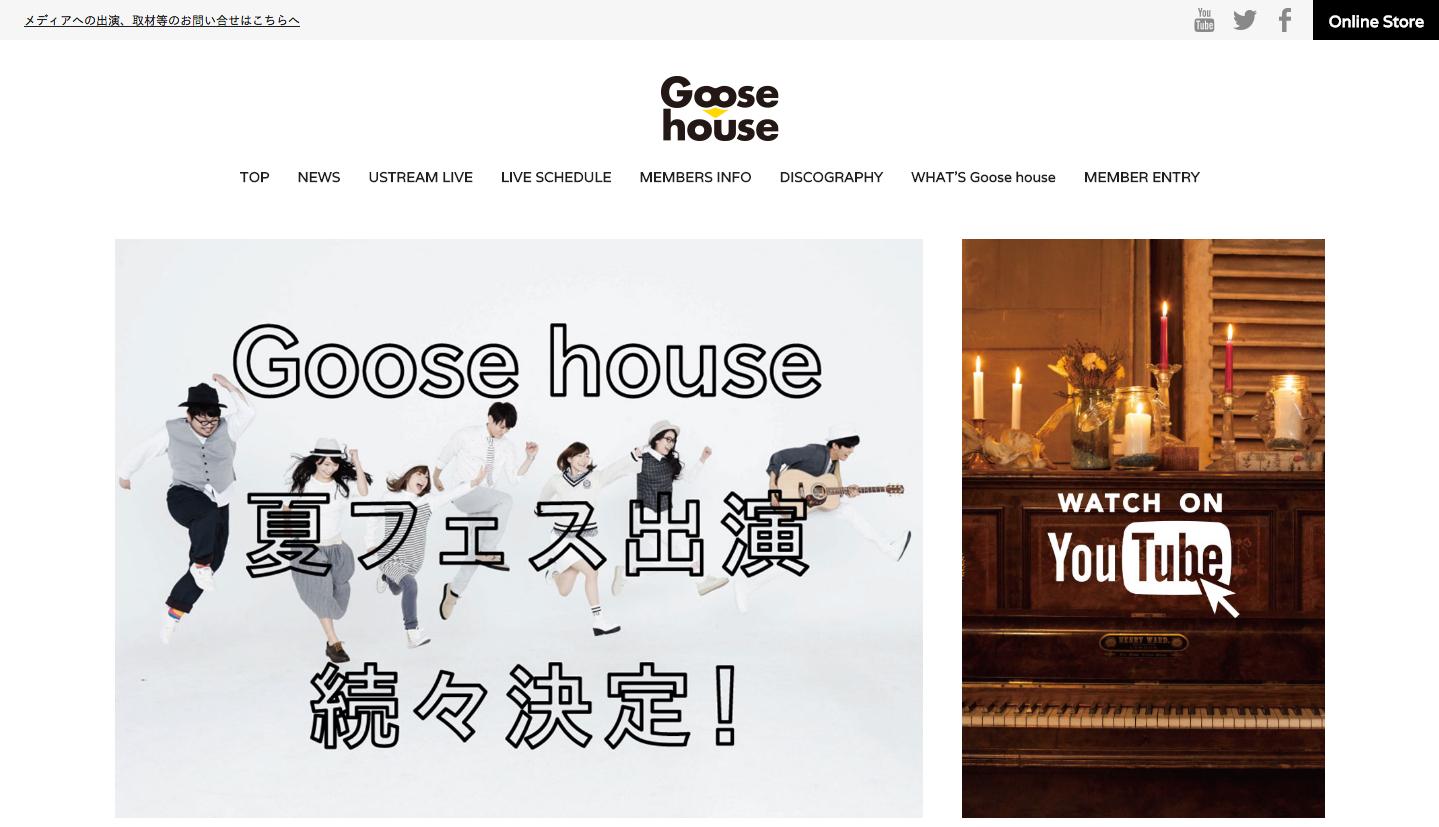 20160526 02 Goosehouse
