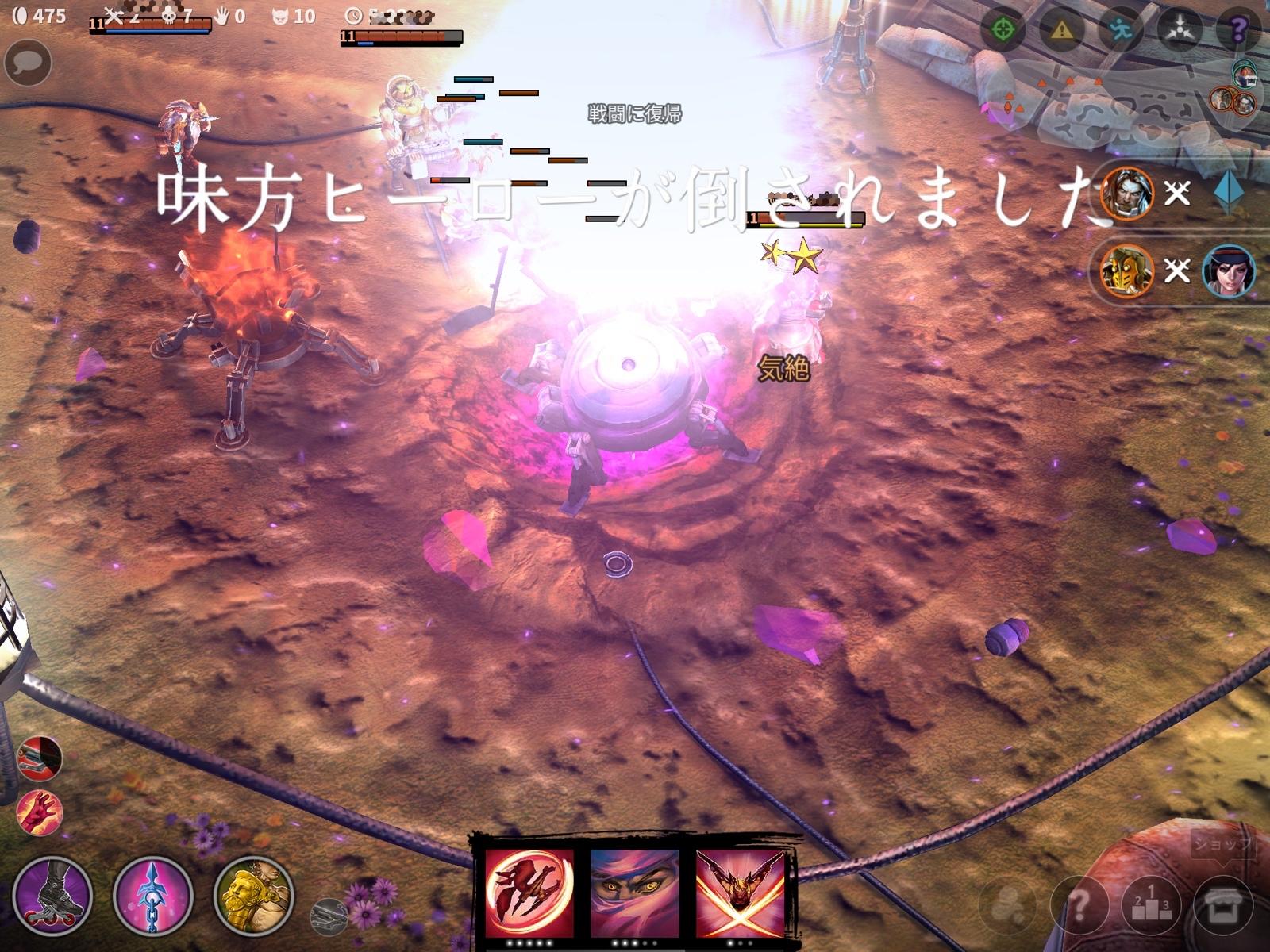 Vainglory 12