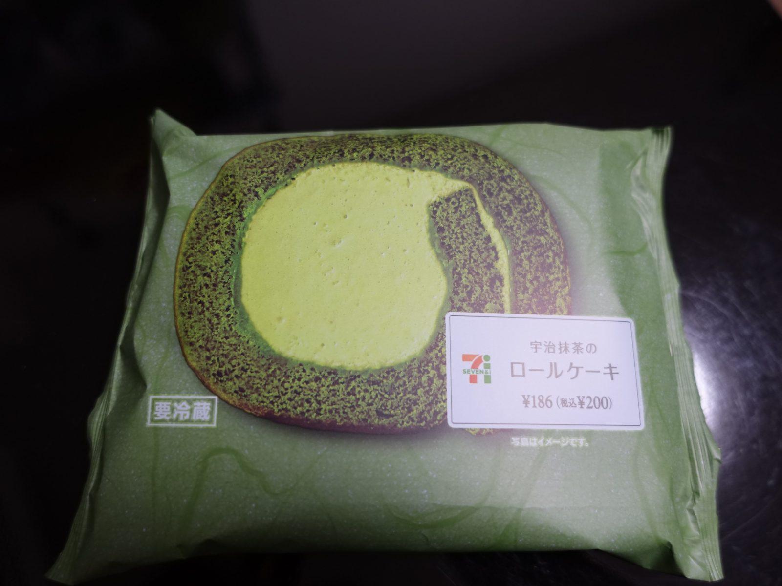 20160619 抹茶ロール 01
