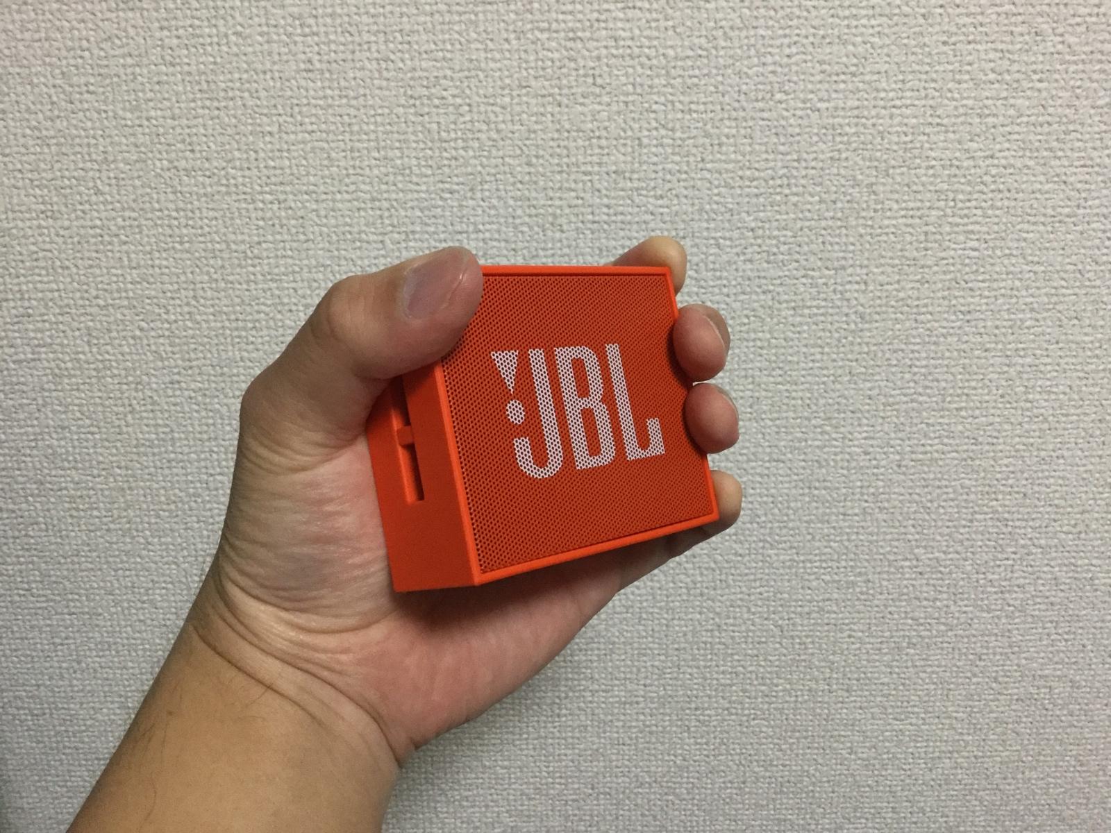 20161122-jblgo2