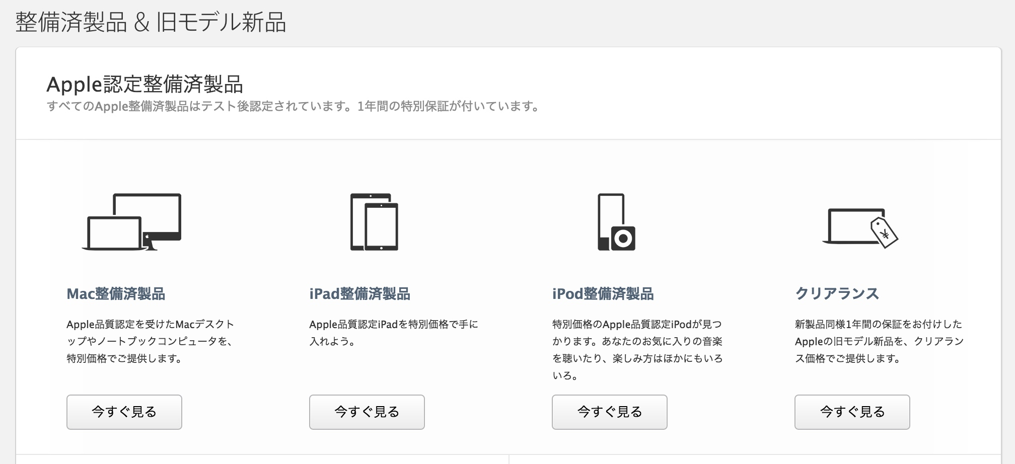 screenshot-www-apple-com-2016-11-29-03-44-59