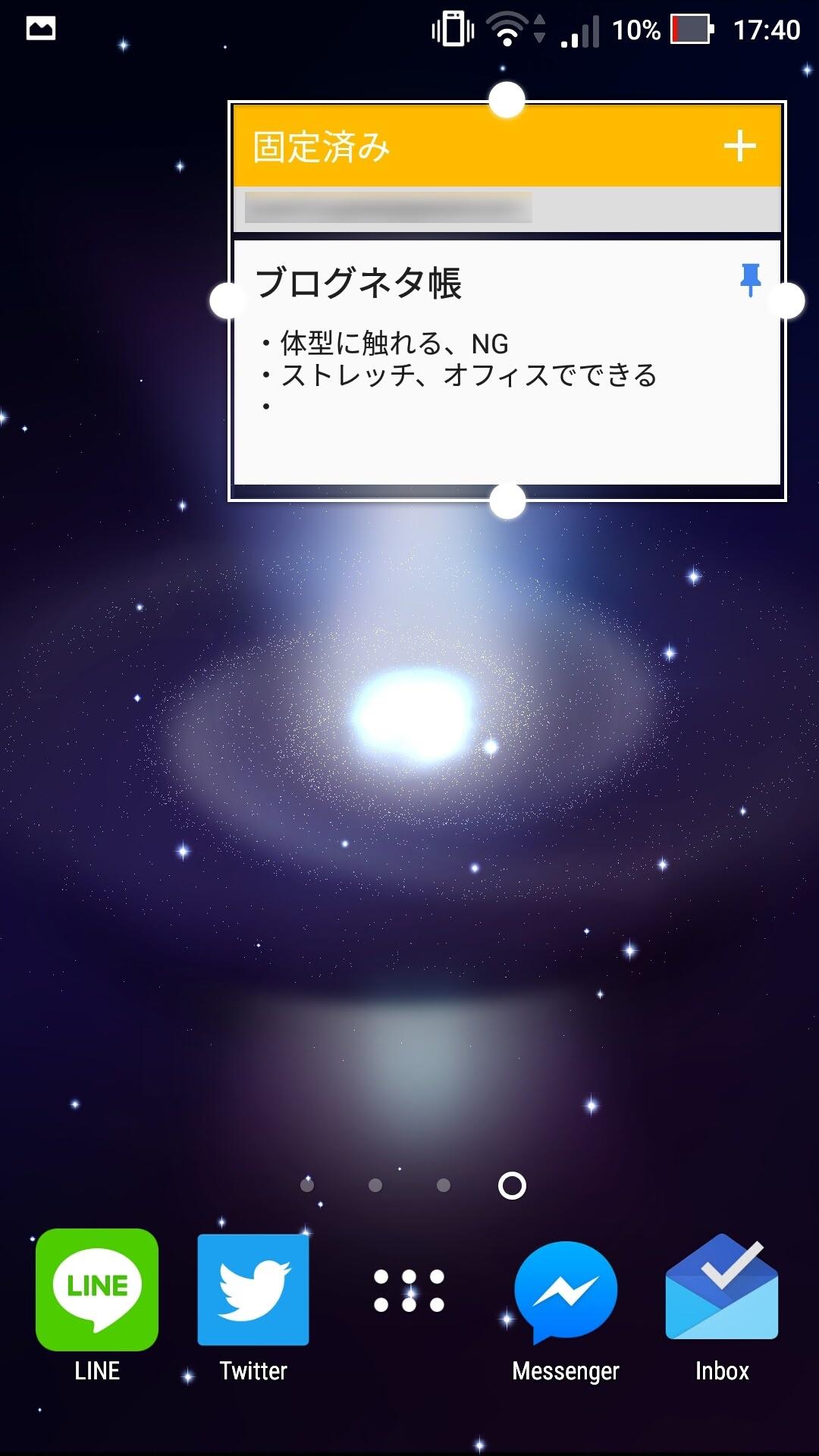 Screenshot 20170119 174055a