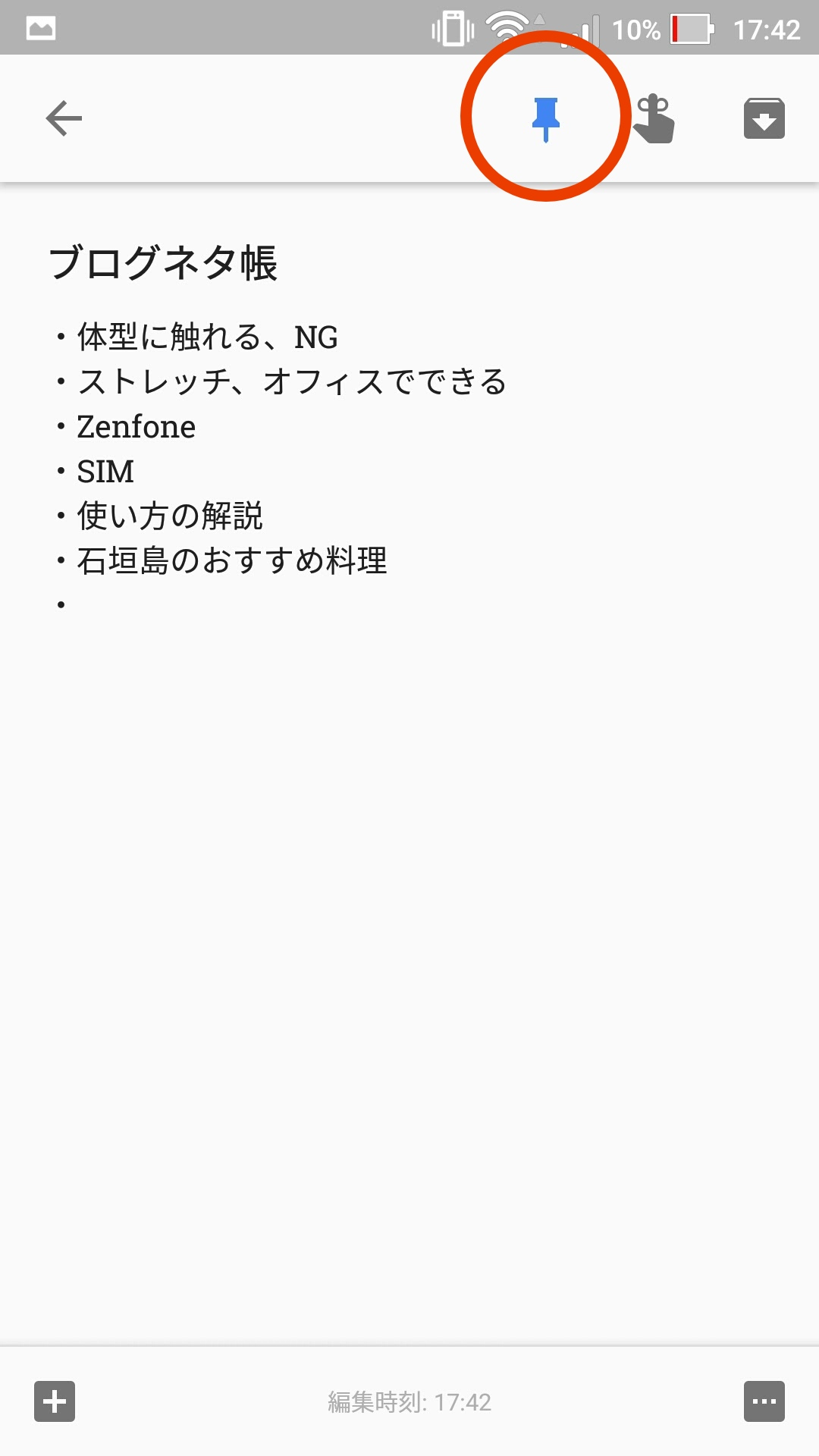 Screenshot 20170119 174234 2