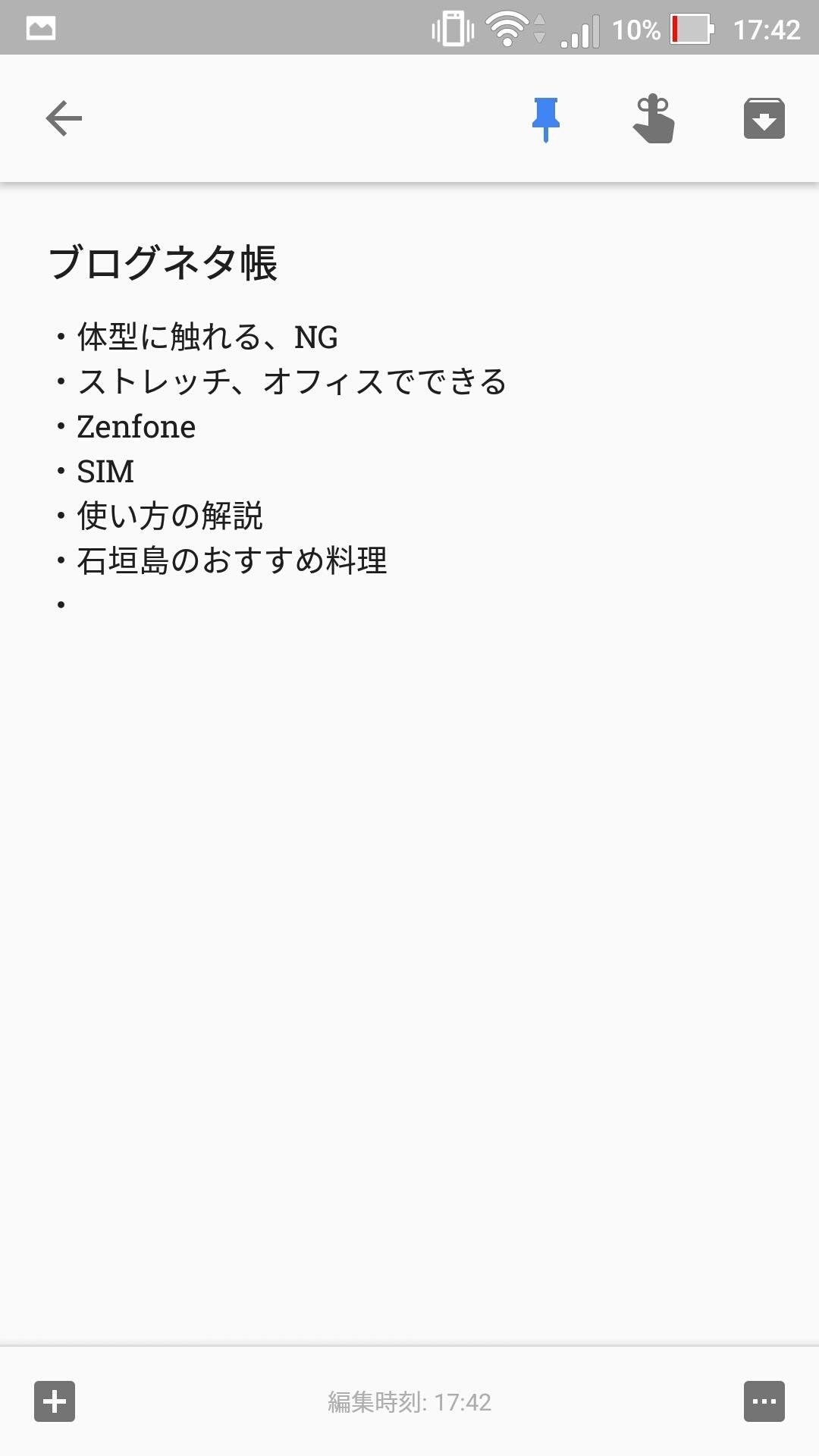 Screenshot 20170119 174234