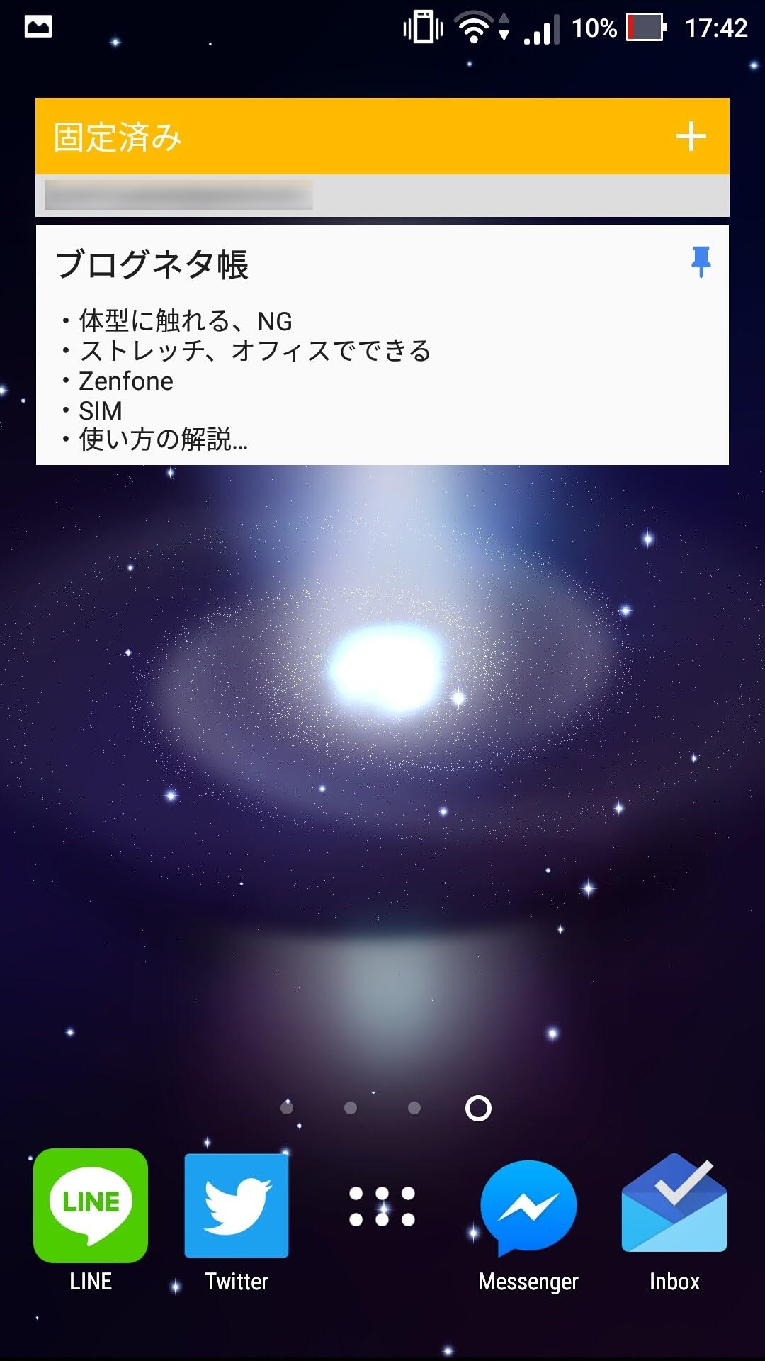 Screenshot 20170119 174257a