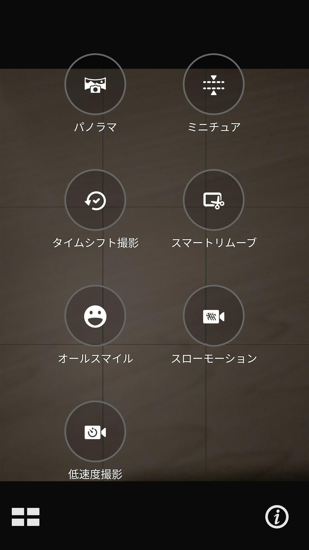 Screenshot 20170120 161607