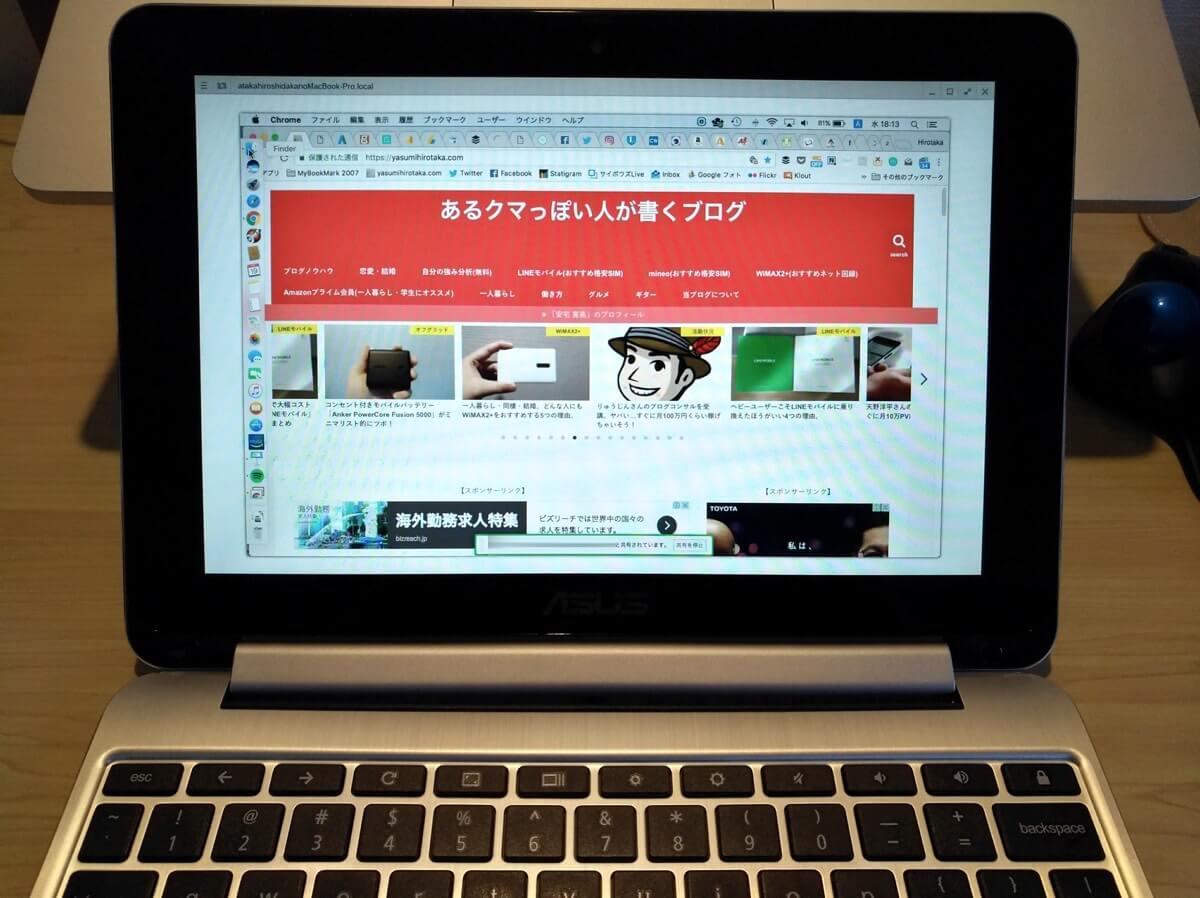 ChromebookでMac/Windowsを操作できるChromeリモートデスクトップが便利